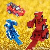 跳躍戰士2玩具魔幻車神4變形戰車跳躍小子男孩千丈躍跑車  俏girl