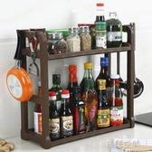 廚房置物架調料架廚房用品收納架落地儲物架砧板雙層架子掛勾YTL