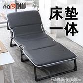 摺疊床 耐樸摺疊床單人床辦公室午休家用午睡床簡易便攜行軍床多功能躺椅 阿卡娜