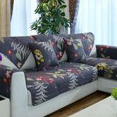 沙發墊全棉沙發墊四季通用布藝防滑皮沙發套巾全包全蓋現代簡約坐墊   麻吉鋪