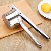 304不銹鋼手動榨汁器擠水果 多功能大號壓汁機橙子檸檬夾家用簡易 名稱家居館