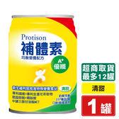 專品藥局 補體素優纖A+ (清甜) 237ml  管灌適用 (陳美鳳真心推薦)【2009951】
