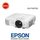 EPSON EH-TW5700 家庭劇院投影機 2700高流明 內建Android TV電視棒 公司貨