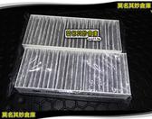 莫名其妙倉庫【FP010 冷氣濾網】原廠 3M 活性碳 冷氣濾網 清淨過濾 空調濾網 空調濾芯 FOCUS MK3