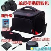 攝影包 佳能EOS 5D3 6D 60D 700D 70D 600D 550D 650D80D單反便攜相機包 麥田家居館