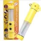 多功能四合一汽車安全錘 救生逃生破窗器 應急消防錘 手電筒 (購潮8)