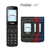 Hugiga K89A 極大音量外放收音機銀髮族手機