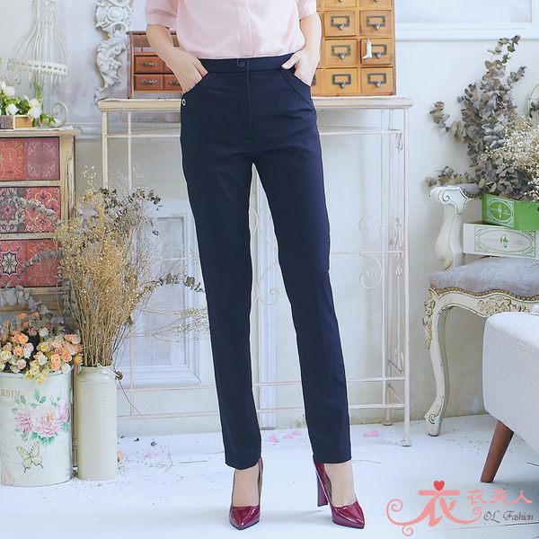 *衣衣夫人OL服飾店*【MY618】台製〞彈性口袋窄管素面長褲(二色) M-3L