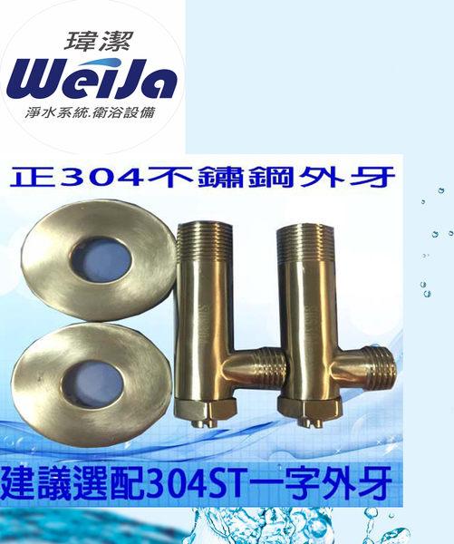 無鉛全SUS304立栓冷熱混合龍頭、全不銹鋼廚房立栓水龍頭、不銹鋼龍頭不銹鋼廚房龍頭、