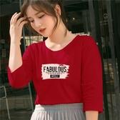 特惠大尺碼!【L-6XL】中袖t恤大碼女裝韓版寬松秋裝新款純棉打底衫紅色七分袖媽媽上衣