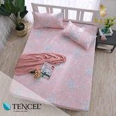 天絲床包二件組 單人3.5x6.2尺 三生三世 100%頂級天絲 萊賽爾 附正天絲吊牌 BEST寢飾