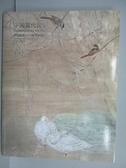 【書寶二手書T9/收藏_FN2】中國嘉德2010春季拍賣會_中國當代書畫_2010/5/18