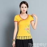 雙11民族風上衣民族風女裝修身繡花短袖打底衫t恤女中國風復古花邊大碼百搭上衣