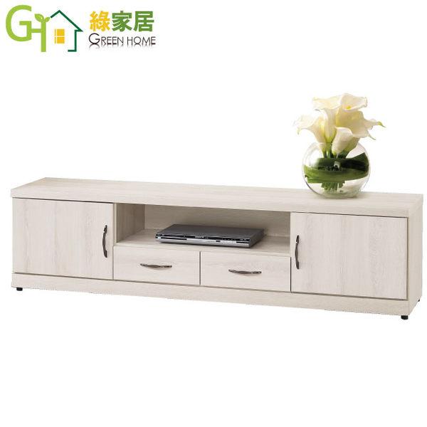 【綠家居】凱柏 栓木紋6尺二抽二門長櫃/電視櫃