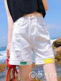 牛仔短褲 白色女高腰寬松顯瘦風正韓外穿 轉角1號