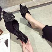 半拖 拖鞋女款水鑚金屬方扣百搭高跟鞋尖頭仙女鞋潮 - 古梵希鞋包