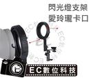 【EC數位】雙頭攝影燈 攝影燈 補光燈 相機照明燈 適用於 婚禮喜慶 人相外拍 家庭攝影 商業攝影