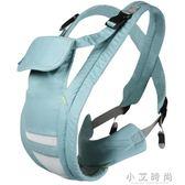 嬰兒背帶 前抱式 簡易輕便多功能寶寶背巾小孩子抱袋四季通用0-3歲 小艾時尚