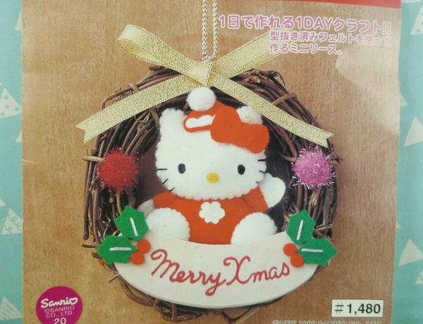【震撼精品百貨】Hello Kitty 凱蒂貓~DIY材料包-聖誕花圈【共1款】
