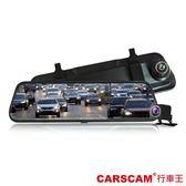 CARSCAM行車王 CR12 全螢幕電子式觸控雙鏡頭行車記錄器(贈32G)