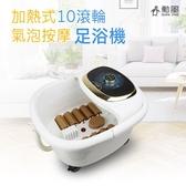 豬頭電器(^OO^) - 【SUPA FINE 勳風】加熱式10滾輪氣泡按摩足浴機(HF-G595H)