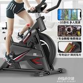 動感單車派炫動感單車家用室內健身車鍛煉健身器材運動腳踏自行車健身 【母親節特惠】