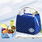 【桃皮絨保溫袋】韓系清新手提式高檔便當袋 鋁箔便當包 保溫包 野餐袋 保冰袋