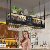 吧台吊架高腳杯倒掛架吊杯架鐵藝懸掛酒架餐廳吊掛置物櫃家用吊櫃    《圓拉斯》