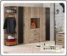 {{ 海中天休閒傢俱廣場 }} G-23 摩登時尚 衣櫥系列 073-1 格雷森8.7尺組合衣櫥(全組)
