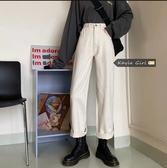 米白色牛仔褲女2020秋冬季新款高腰直筒褲顯瘦寬松長褲闊腿褲褲子