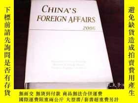 二手書博民逛書店CHINA S罕見FOREIGN AFFAIRS【2006】Y1