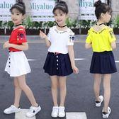 女童套裝裙時尚洋氣衣服中兩件套【聚寶屋】
