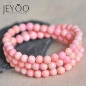 水晶手鏈晶優海洋粉貝殼圓珠手鏈單圈桃紅粉珊瑚女皇貝多圈手串飾品