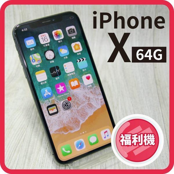 【福利品】iPhone X 64GB