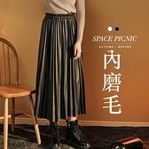 長裙 Space Picnic|素面腰鬆緊內磨毛百褶皮裙(現貨)【C20112046】