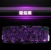 發光USB電競鍵盤 臺灣繁體注音 游戲機械爆裂鍵盤香港倉頡碼PH-45 英雄聯盟igo
