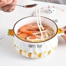 泡麵碗創意家用陶瓷泡面碗帶蓋單個碗學生易清洗方便面大湯碗卡通面碗【快速出貨】