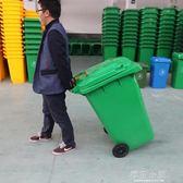 戶外大號垃圾桶大型環衛小區120升100l大碼50L垃圾箱腳踏QM『櫻花小屋』