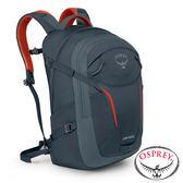 【美國 OSPREY】Parsec 31休閒 背包31L『盔甲灰』10000567 登山 露營 休閒 出國旅遊 雙肩 單車 運動