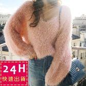 梨卡★現貨 - 初秋新款韓版純色寬鬆V領馬海毛毛絨絨長袖毛衣針織衫上衣B978