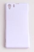 Sony Xperia Z1(C6902) 亮面保護套 硬殼