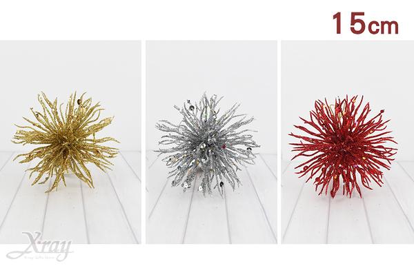 節慶王【X059001】15cm立體太陽花(金/銀/紅),聖誕節/金蔥條/聖誕裝飾/佈置/擺飾/會場佈置