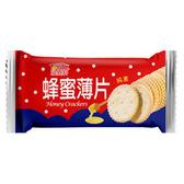 福義軒蜂蜜薄片(25g/包)*40包