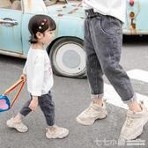 女童牛仔褲2019秋冬新款韓版女寶寶彈力小腳褲小童兒童洋氣老爹褲