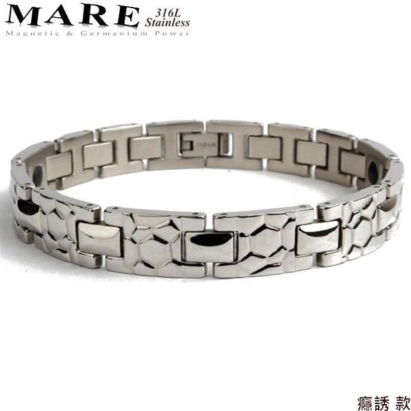【MARE-316L白鋼】系列:癮誘 款