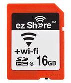 呈現攝影-易享派 ez Share ES100 16G Wi-Fi SD卡 class 6 無線Wi-Fi 記憶卡 手機 平板電腦 5D3