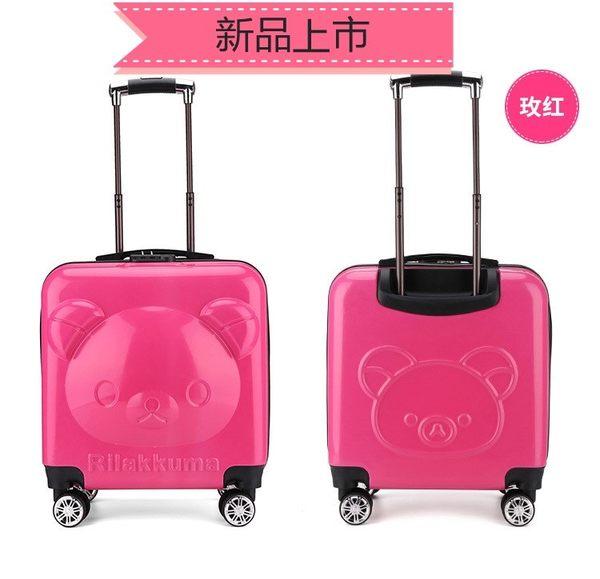 小熊拉桿箱20寸萬向輪卡通旅行拖箱女男寶寶兒童行李登機箱