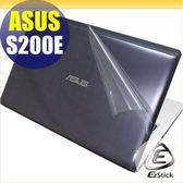 【EZstick】ASUS Vivobook S200E 系列專用機身保護貼(含上蓋、鍵盤週圍)DIY 包膜