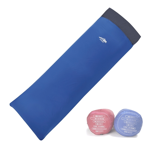 ATUNAS LIGHT 550科技纖維睡袋(歐都納/輕量型/保暖/睡墊/高抗水/露營/車宿/旅遊/戶外寢具)