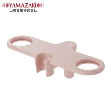 YAMAZAKI MIST-蓮蓬頭圓孔瓶罐收納架(粉紅)